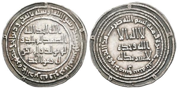 401 - Hispano Arabe