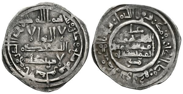 131 - Califato de Córdoba