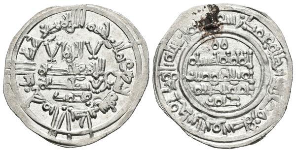 150 - Califato de Córdoba
