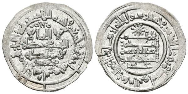 154 - CALIFATO DE CORDOBA. Hisham II. Dirham. 391 H. Al-Andalus. Citando a Muhammad en la IA y ´Amir en la IIA. Vives 558. Ar. 3,32g. Buen ejemplar. EBC. Escasa. - 50€