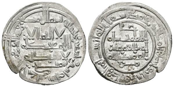 159 - CALIFATO DE CORDOBA. Hisham II. Dirham. 392 H. Al-Andalus. Citando a Tamliy en la IA y ´A/mir en la IIA. Vives 572. Ar. 2,80g. Buen ejemplar. EBC. - 40€