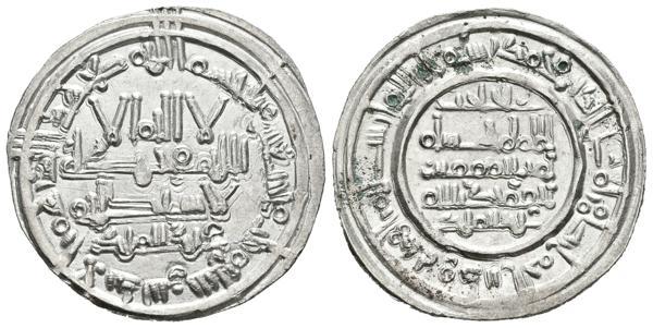 161 - CALIFATO DE CORDOBA. Hisham II. Dirham. 393 H. Al-Andalus. Citando a ´Abd Al-Malik en la IA y Al-Hayib / ´Abd Al-Malik en la IIA. Vives 577. Ar. 3,14g. Magnífico ejemplar. EBC+. - 40€