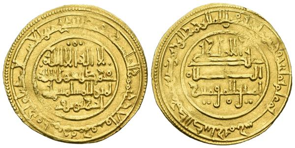 213 - ALMORAVIDES. Alí Ibn Yusuf. Dinar. 518 H. Mursiya (Murcia). Vives 1631. Au. 4,01g. MBC+. Rara. - 750€