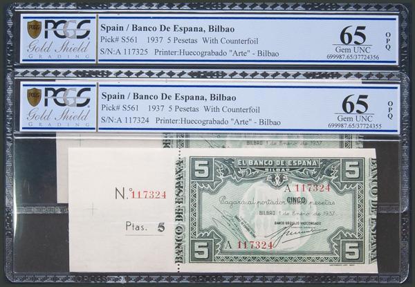 41 - Billetes Españoles