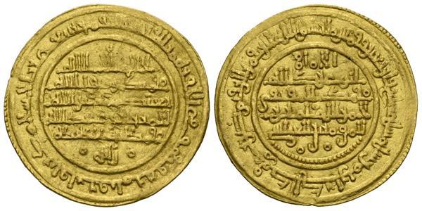 447 - TAIFAS ALMORAVIDES. Muhammad ibn Sad (Ibn Mardanish), a nombre del Imán abasida. Mursiya (Murcia). Dinar. (Au. 3,89g/25mm). 547H. (Vives 1941). EBC-. Rara.  Ex colección Silda. - 1,700€