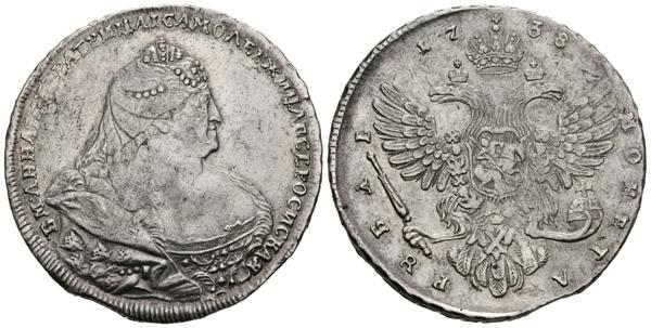 447 - Monedas extranjeras