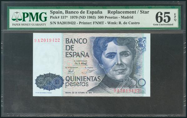 427 - Billetes Españoles