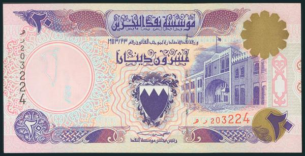 857 - Billetes Extranjeros