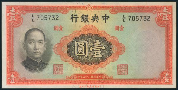 868 - Billetes Extranjeros