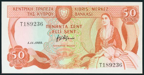870 - Billetes Extranjeros