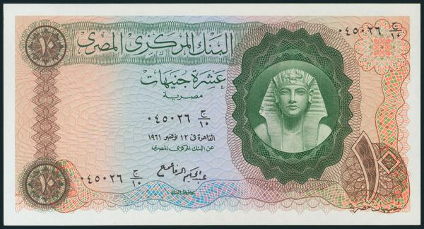 875 - Billetes Extranjeros