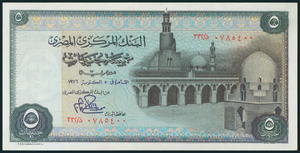 876 - Billetes Extranjeros