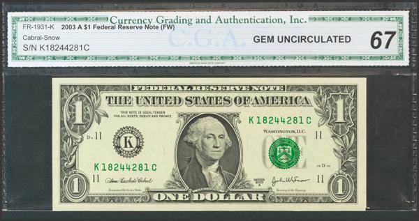 884 - Billetes Extranjeros