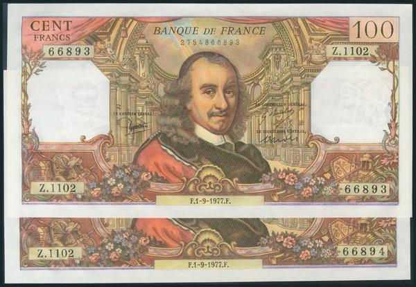 887 - Billetes Extranjeros