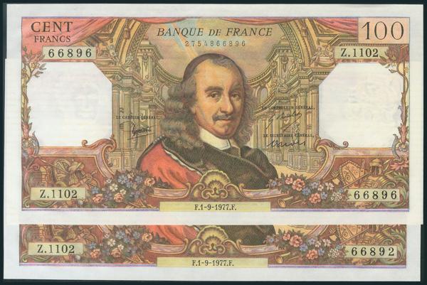 888 - Billetes Extranjeros