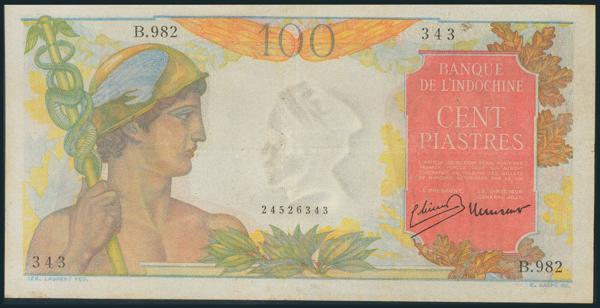 890 - Billetes Extranjeros