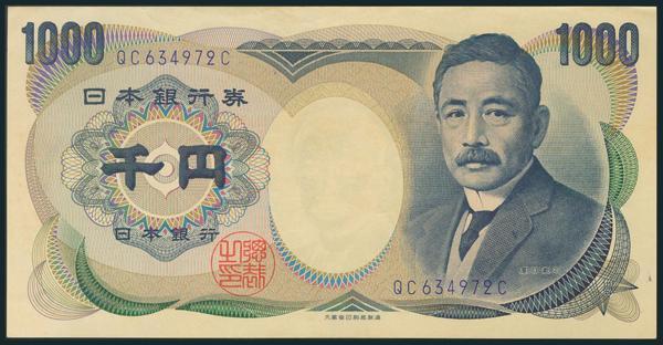 912 - Billetes Extranjeros
