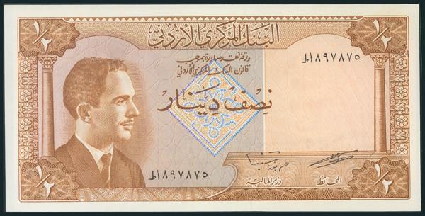 913 - Billetes Extranjeros