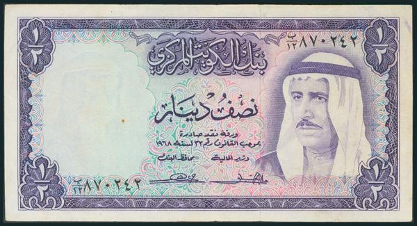 914 - Billetes Extranjeros
