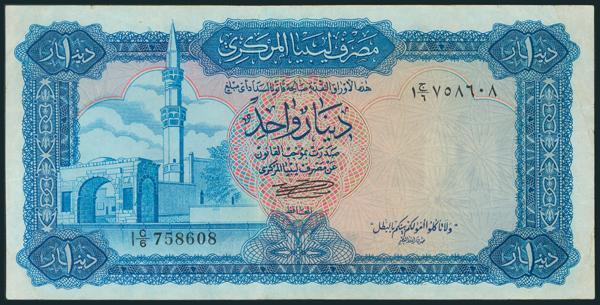 916 - Billetes Extranjeros