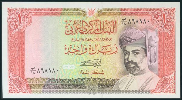 925 - Billetes Extranjeros