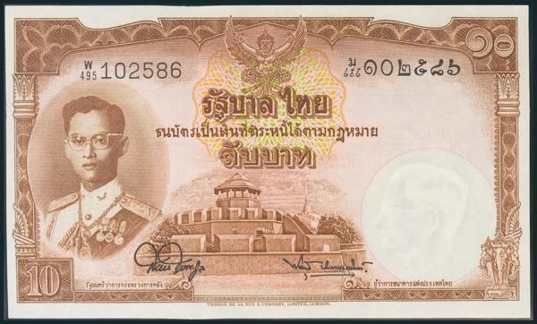 941 - Billetes Extranjeros