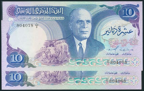 943 - Billetes Extranjeros
