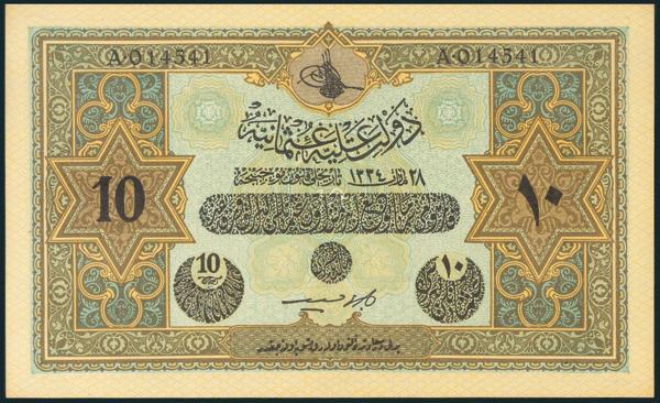 944 - Billetes Extranjeros