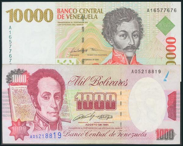 964 - Billetes Extranjeros
