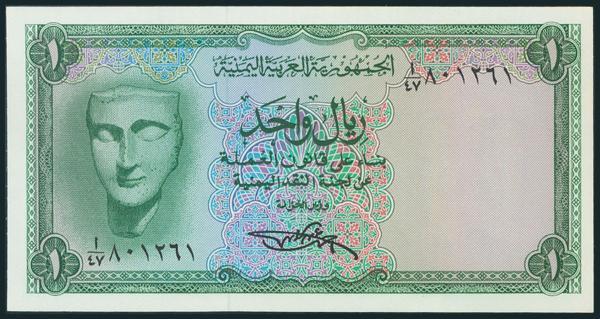 971 - Billetes Extranjeros