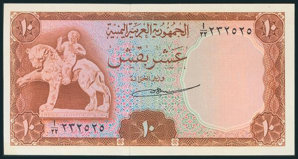 972 - Billetes Extranjeros