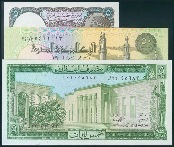 974 - Billetes Extranjeros