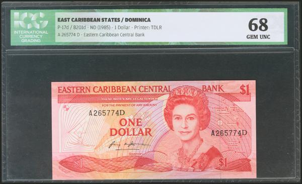 586 - Estados del Caribe Oriental
