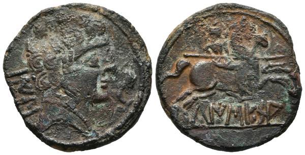 2023 - Hispania Antigua