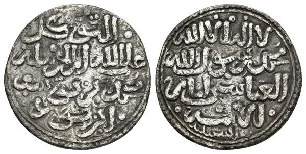 116 - Selección Al-Andalus