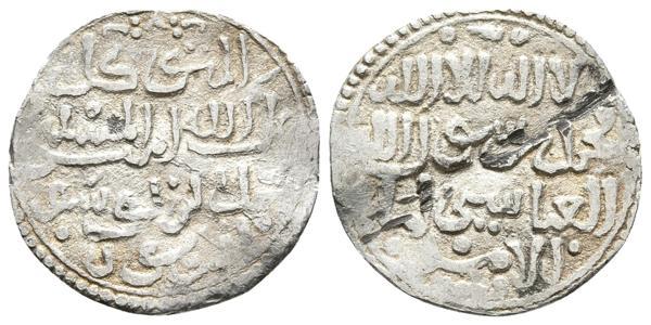 118 - Selección Al-Andalus