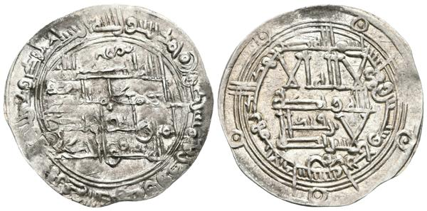 14 - Selección Al-Andalus