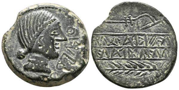248 - Hispania Antigua