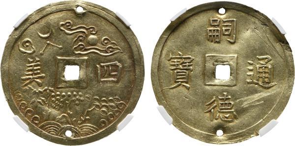 916 - Monedas extranjeras