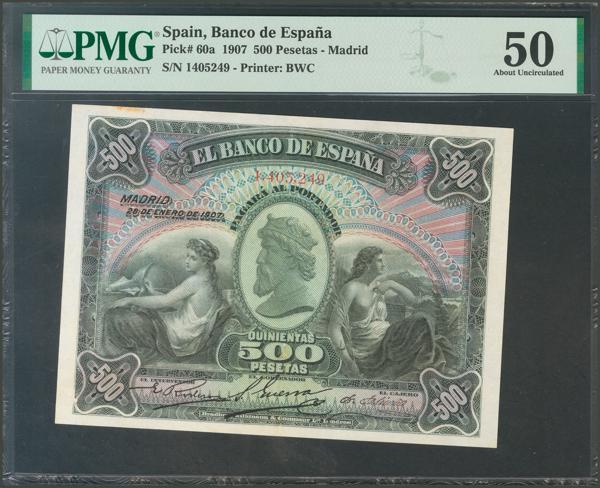 1009 - Billetes Españoles