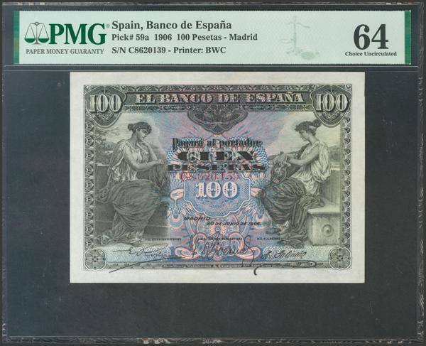 2017 - Billetes Españoles