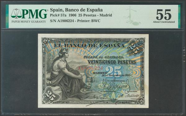 2020 - Billetes Españoles