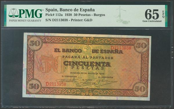 2206 - Billetes Españoles