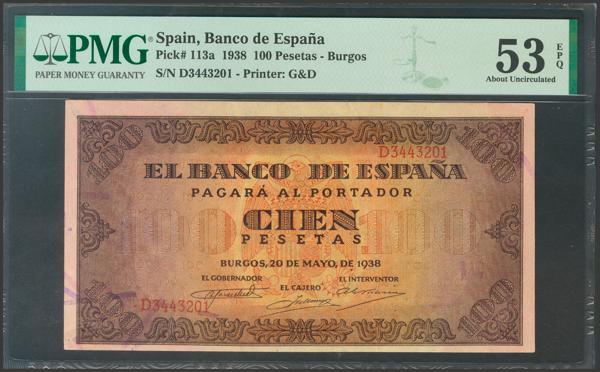 2212 - Billetes Españoles