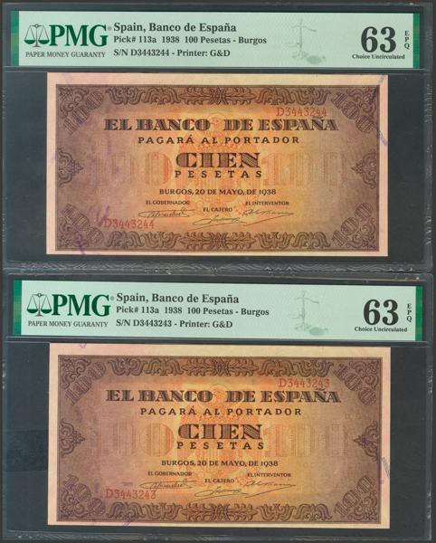 2213 - Billetes Españoles