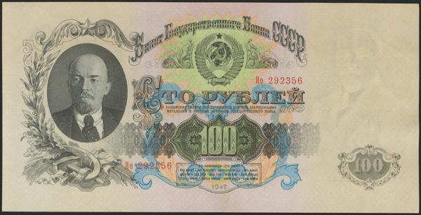 1172 - RUSSIA. 100 Rubles. 1947. Wreath around arms with 16 scrolls. (Pick: 231). Very large note. Extremely Fine. - 60€