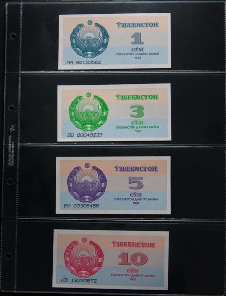 1433 - Billetes Extranjeros
