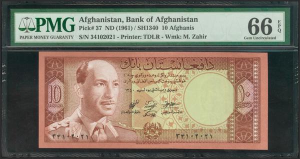 1 - Billetes Extranjeros