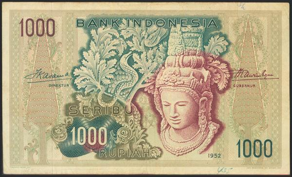 752 - INDONESIA. 1000 Rupiah. 1952. (Pick: 48). Rare in high quality, writing on margins. Extremely Fine. - 60€