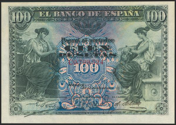 2014 - Billetes Españoles